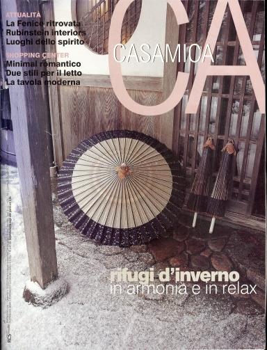 2003.12-CasamicaCover