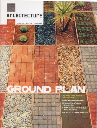 2004_10_Arch_cover