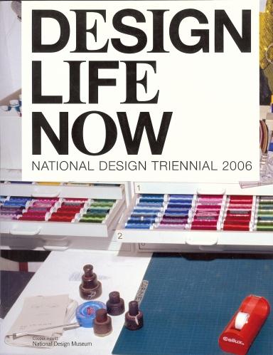 2006-DesignLifeNowCover